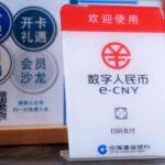 Trung Quốc triển khai áp dụng CBDC vào hệ thống giao thông vận tải