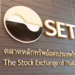 """Thái Lan sẽ """"siết chặt"""" giao thức Defi"""